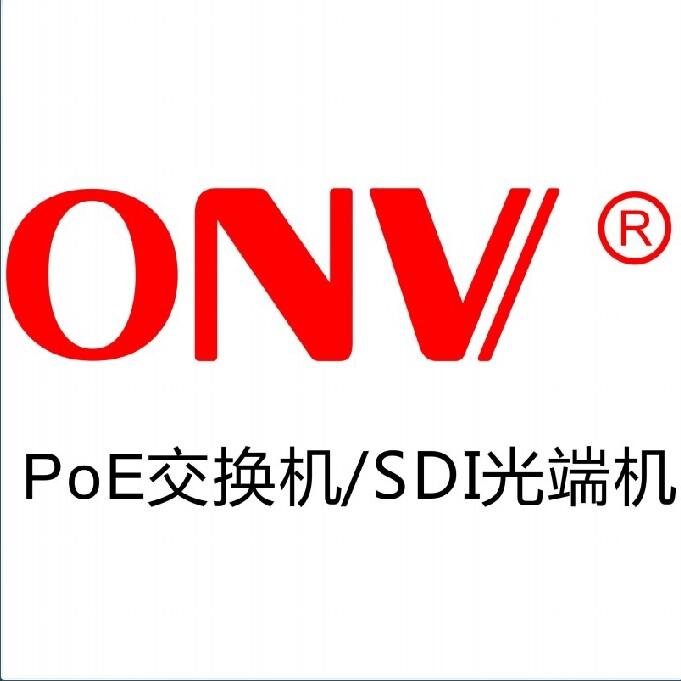 深圳光网视科技有限公司