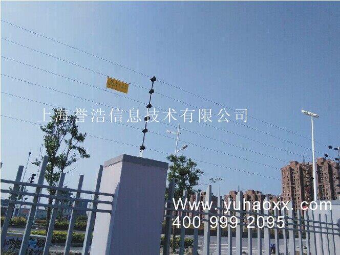 上海誉浩信息技术有限公司