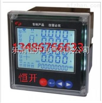 YD9000多功能表/多功能仪表/多功能数显表/接线图