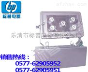 <ZY8810><ZY8810>ZY8810LED应急照明灯