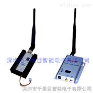 无线频点视频收发器