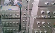 铸铝BJX防爆箱|防爆接地端子箱|防爆分线箱
