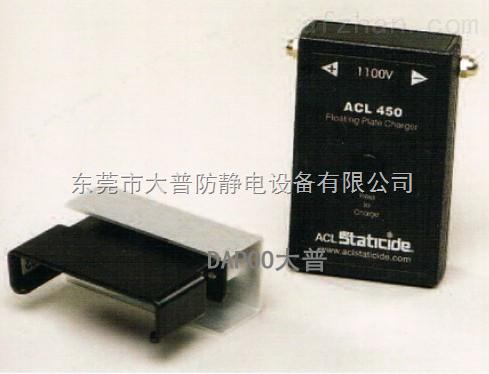 *代理美国ACL450CPS静电场测试仪,ACL-450C静电仪器