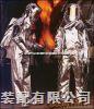 防火隔热服CCS认证厂家,耐高温隔热服规格型号
