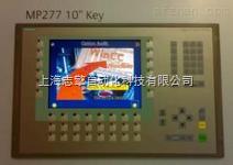 MP277有背光无字符