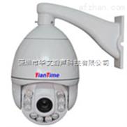 深圳130万像素红外高速球摄像机 9130GQLA