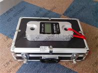 无线传输测力计5000公斤带打印无线传输测力计