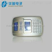 北京IC卡消费机天津工地食堂吃饭刷卡机河北售饭机