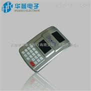 邯郸IC卡食堂消费机沈阳吃饭刷卡售饭机北京IC刷卡机