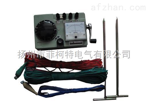 扬州zc29b-1 zc29b-2型接地电阻测试仪