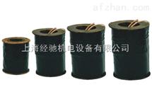 MZZ2-100H线圈,MZZ2-120H直流制动电磁铁线圈