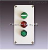 NM系列控制按钮盒