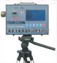 CCX1000 型粉尘浓度测量仪生产厂家全国Z低价
