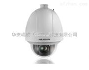 DS-2DF5274海康威视130万5寸网络高速智能球机