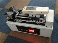电动测试台舒兰高精度电动测试台