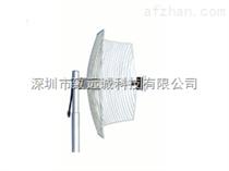 致遠誠 ZY-2400A 24dBi