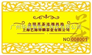 金属卡(黑金卡)广州金属卡/上好铜质材料打造