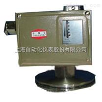 防爆型压力控制器 D501/7D  远东仪表厂