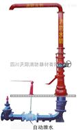 SHFZ100/80/65-1.0型消防水鶴 SSG100型系列消防水鶴 多功能消防給水栓