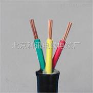 耐火电缆厂家直销NH-YJV-3*4