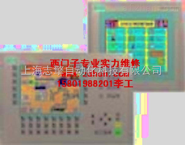 西门子MP270B黑屏维修