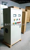 XJ01-45KW自耦减压起动柜,搅拌机降压起动器