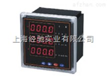 PD194Z-2S4,PD194Z-3S4多功能网络仪表