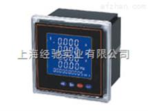 PD194Z-2SY,PD194Z-9SY多功能网络仪表