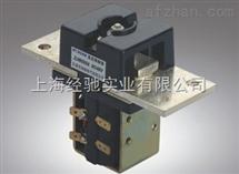 CZW500A,ZJW500A 直流电磁接触器