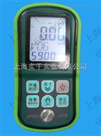 超声波测厚仪超声波测厚仪广西厂家