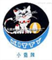 小猫牌电缆专业生产ZR-BV电缆 和NH-BV布电线