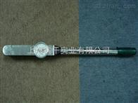 指针扭力扳手20-100N.m指针扭力扳手价格