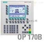 日照/莱芜/滨州OP170B按键不灵维修