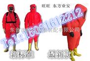 全闭封重型防化服 消防连体防护服酸碱化学液氨防化服 可配呼吸器