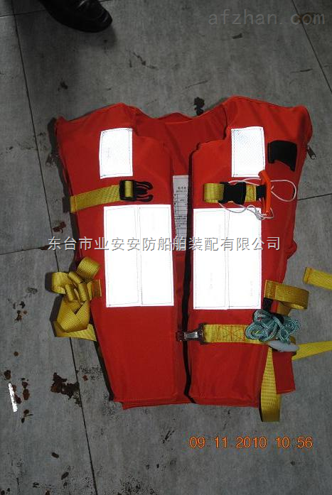 新型标准救生衣CCS认证厂家 | 新标准救生衣规格型号