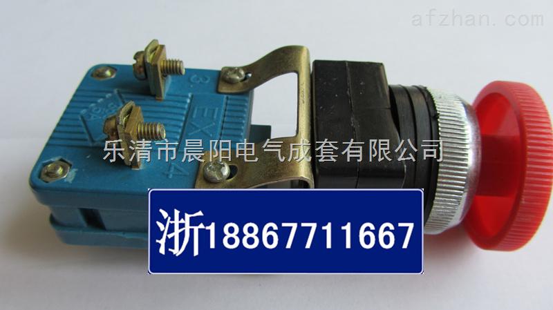 一、 1:气体混合物危险专场:1区、2区. 2:气体混合物:IIA、IIB。 3:温度组别:T1-T6。 4:防爆标志:Exed II Bt6. 二、1:产品为复合型结构,外壳为增安型结构. 2:采用阻燃ABS注塑成形,具有防水,防尘,防腐抗冲击等优良性能。 3:内装元件采用隔爆元件。 4:电缆布线. 三、8050急停按钮,BAD、ALD58、BB8050、8018、8096防爆按钮,8096双头按钮,8019信号灯带按钮,BAD-2防爆按钮。 防爆急停按钮8050,BXD-2防爆急停按钮,防爆急停按钮B