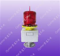 CYS-E10LW应急型航空障碍灯/环保型航空灯/智能型航空障碍灯
