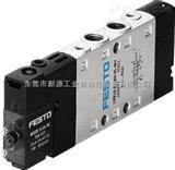 MFH-5/3G-1/4-B德国FESTO单控电磁阀%festo阀岛威海