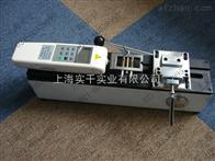 拉压试验机电线厂用端子拉压试验机