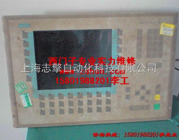 西门子MP270B通讯中断维修