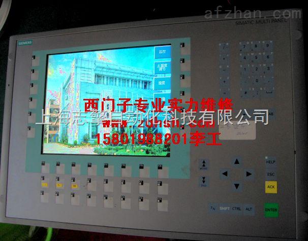 西门子MP270B液晶屏碎维修