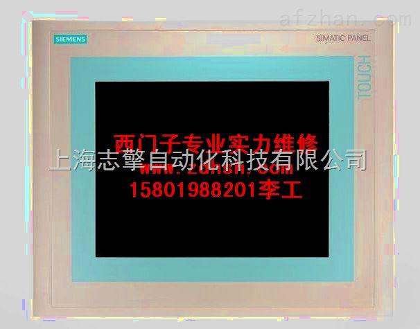 6AV6642-0AA11-0AX0