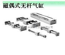 广州原装SMC气缸现货,SMC有限公司