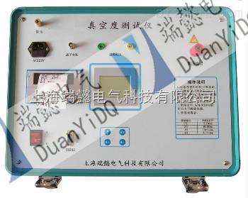 供应 真空度测试仪,真空断路器测试仪