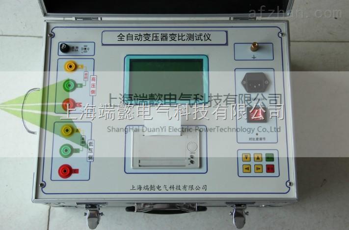 供应 变压器变比参数测试仪 全自动变比仪