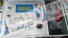 供应 全自动电容电感测试仪 电容电感测量仪 阻波器测试仪
