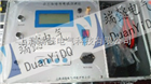供应/全自动电容电感测试仪、大屏显示带打印、高速测试