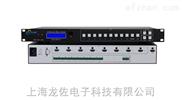 LZ-LINK_HDMI A切换器八进一出_高品质_HDMI加音频切换器_美国进口芯片