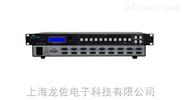 LZ-LINK_VGA+A切换器八进一出_高品质_VGA加音频切换器_美国进口芯片
