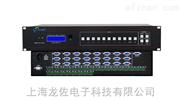 LZ-LINK_VGA+A切换器二十四进一出_高品质_VGA加音频切换器_美国进口芯片